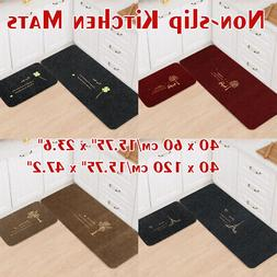Modern Non-slip Entrance Door Floor Rug Mat Kitchen Bathroom